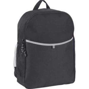 TA24-Brooksend-Promo-Backpack.jpg